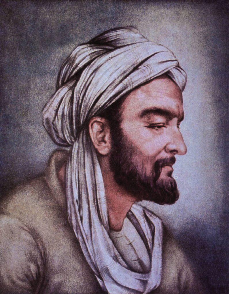 Avicenna – Ibn Sina